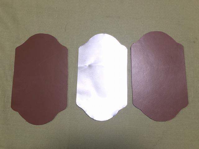 カットしたアルミ板と皮材料