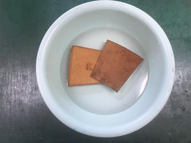 ぬるま湯に浸かる「手革」