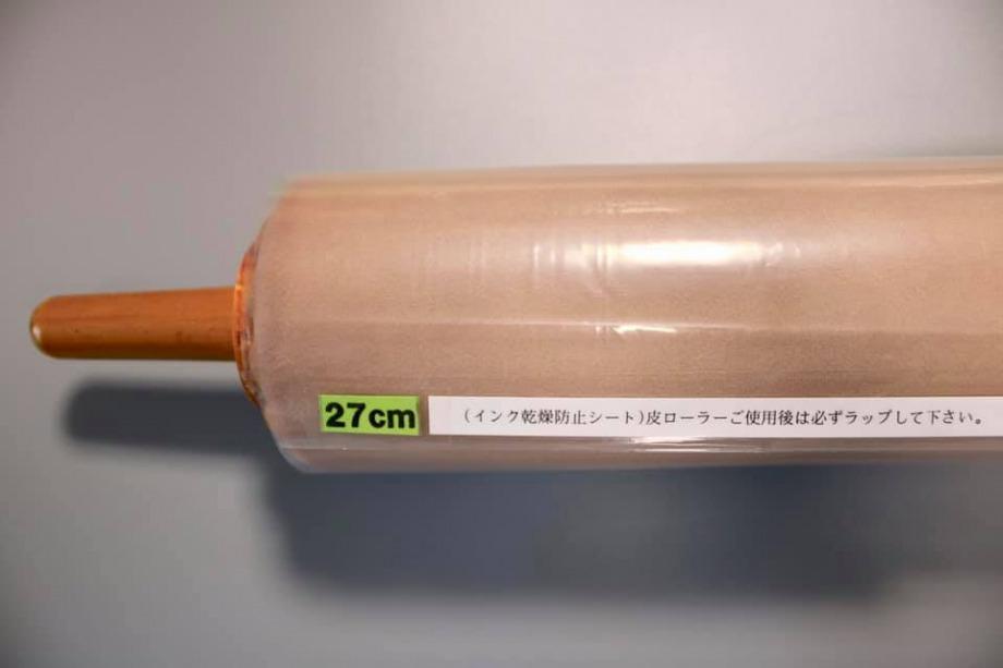 革ローラー使用後に「インク乾燥防止シート」をラップして下さい
