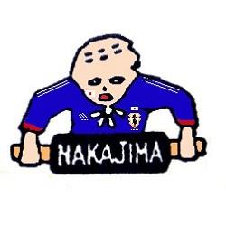 ver SURIBITO JAPAN ブルー