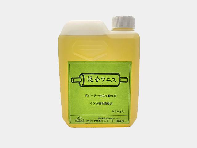 混合ワニス for 革ローラー
