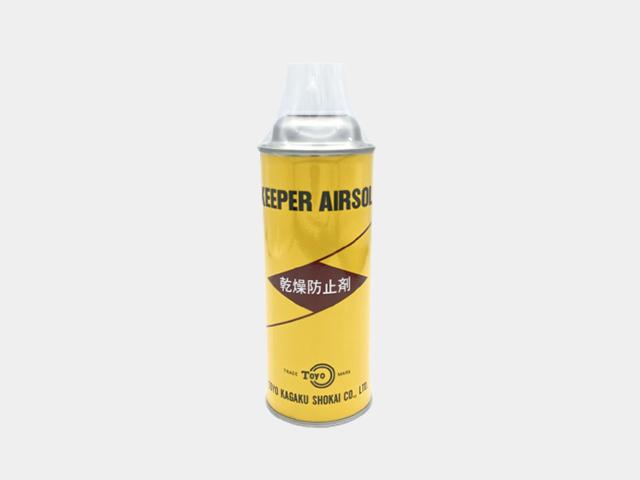 スプレータイプのインキ乾燥防止剤「キーパーエアゾール」